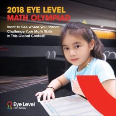 2018 Eye Level Math Olympiad