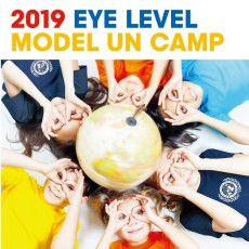 MUN Camp 2019 – English Writing and Speech Competition