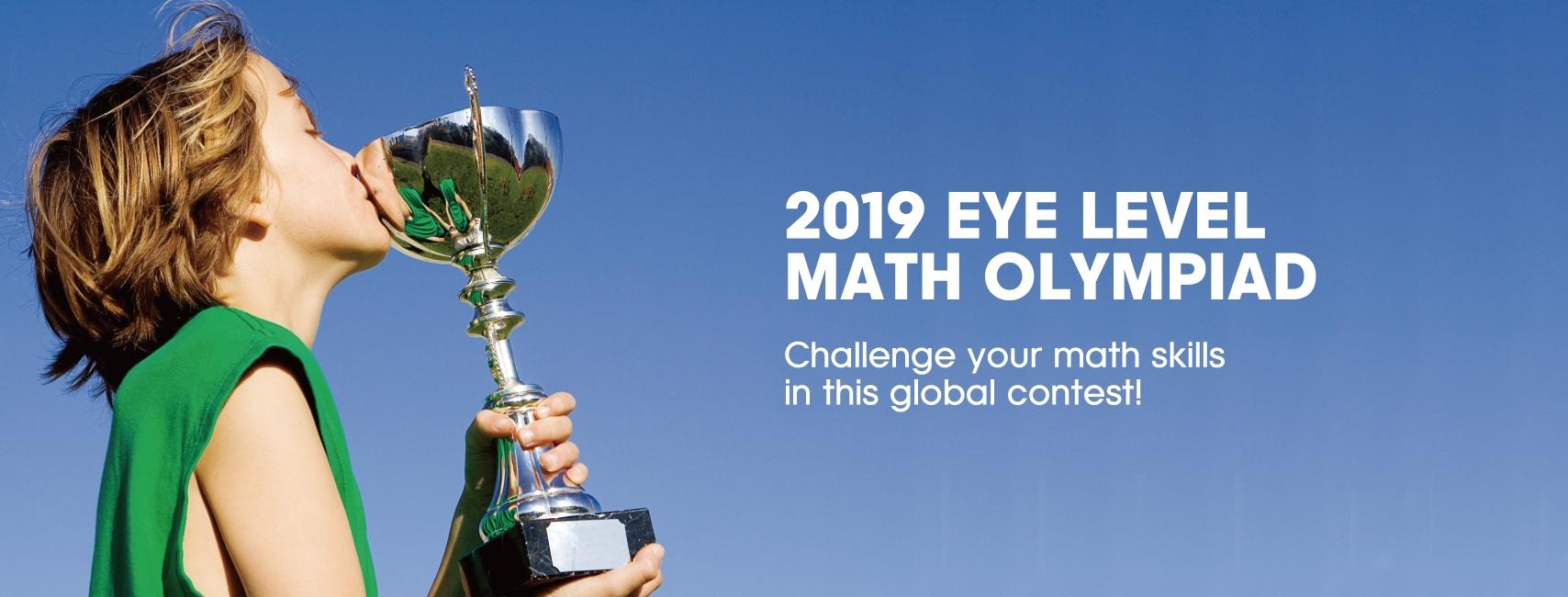2019 MATH Olympiad