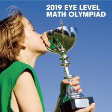 國際數學解難大賽 2019 Eye Level Math Olympiad
