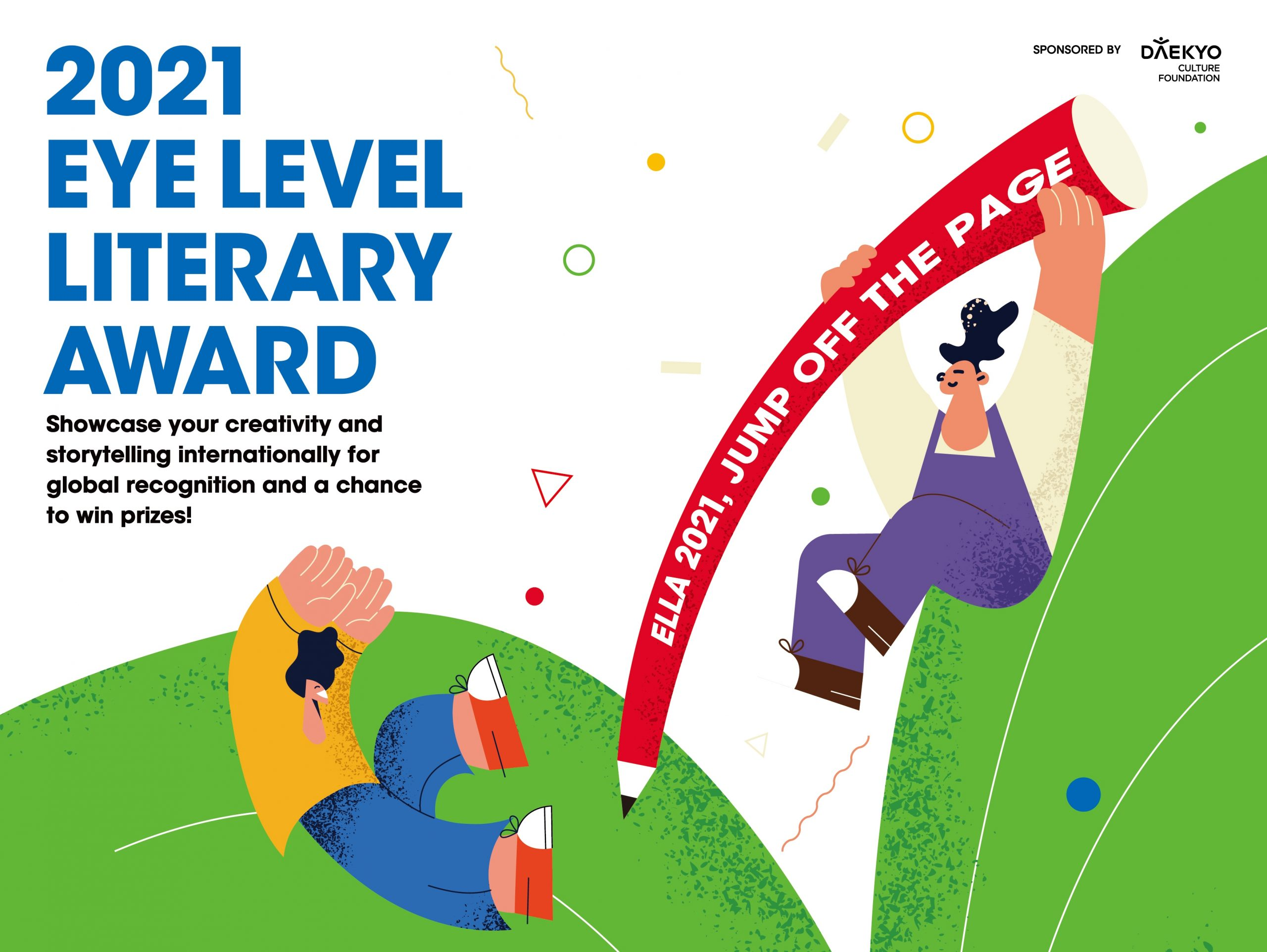 Eye Level Literary Award 2021